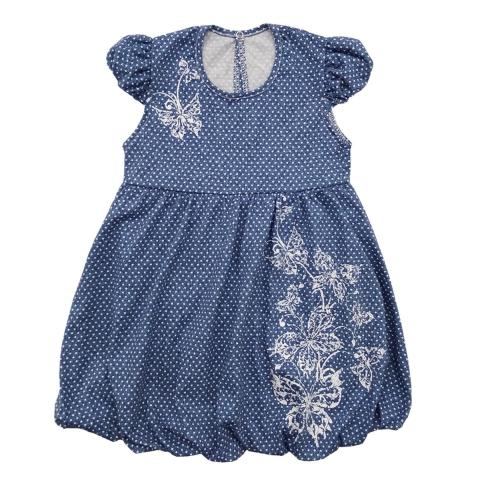 Платье Модель 636