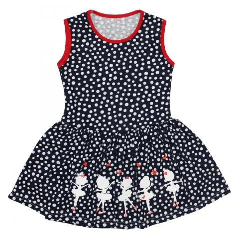 Платье Модель 837 новое без болеро