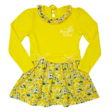 Платье Модель 296 желтое