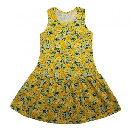 Сарафан Модель 446 желтый