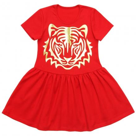 Платье Модель 839