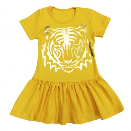 Платье Модель 839 желтое